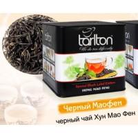 Tarlton Hong Mao Feng Тарлтон Черный Маофен 200г. китайский листовой (Шри-Ланка)