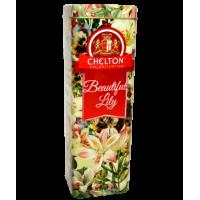 Chelton Челтон Прекрасные Лилии 80г. чёрный чай (Россия)
