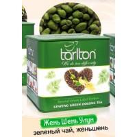 Tarlton Ginseng Green Oolong Тарлтон Женьшень Улун 200г. зелёный китайский (Шри-Ланка)